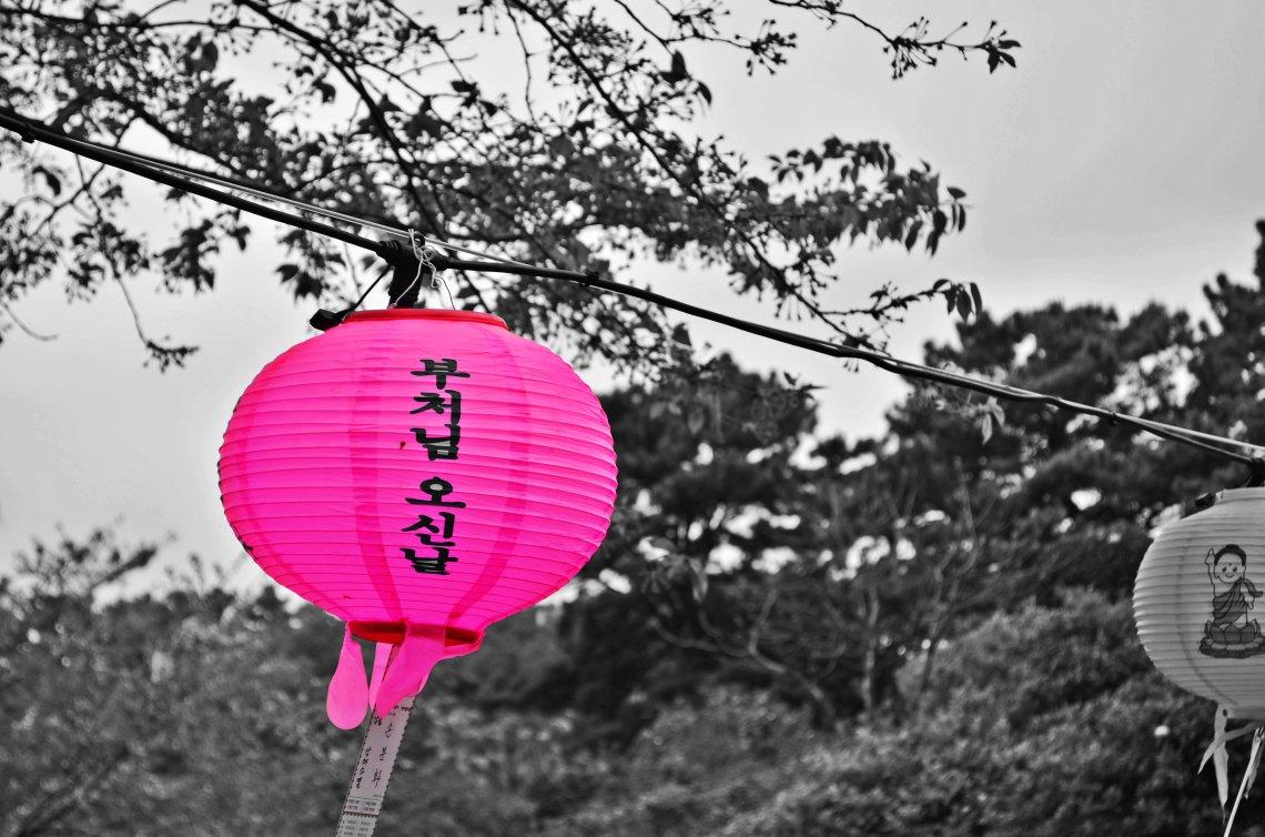 YakchunsaTemple, Jeju Island